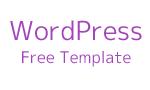 無料wordpressテンプレート(テーマ)free3|レスポンシブウェブデザイン