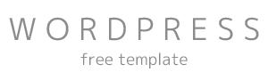 無料wordpressテンプレート(テーマ)free6|レスポンシブウェブデザイン